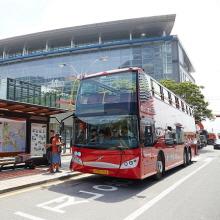Go on a Busan City Tour for 5,000 won!