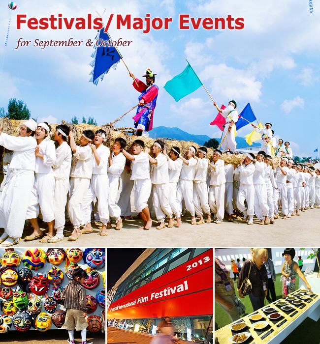 Festivals/Major Events – September & October