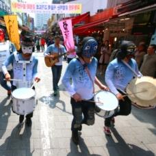 Namdaemun Market Global Festival May 26-28