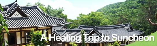 A Healing Trip to Suncheon