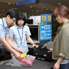 Precaution when Arriving in Korea with Animal Products