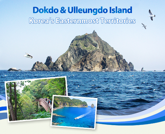 Dokdo & Ulleungdo Island, Korea's Easternmost Territories
