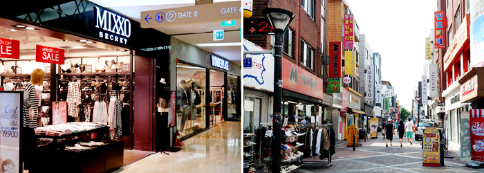 Star City Mall & Rodeo Street