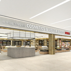 Arrivals Duty Free Store Opens at Incheon International Airport May 31