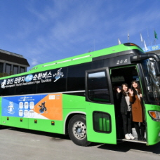 Jeongseon Offers Free Bus services during PyeongChang 2018