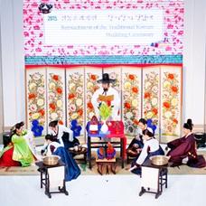 Reenactment of Traditional Korean Wedding Ceremony at Incheon Intl' Airport