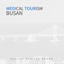 Busan Medical Tourism Website Renewed