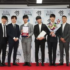 BTOB, Korea Tourism Honorary Ambassador for 2018!