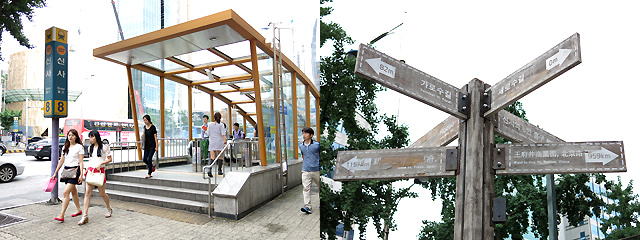 Scenes from Sinsadong Garosugil after the rain Official Korea