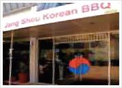 Jang Shou BBQ