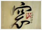 Chang BBQ