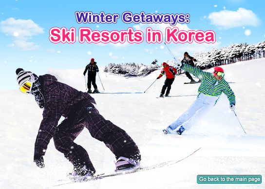 Winter Getaways: Ski Resorts in Korea