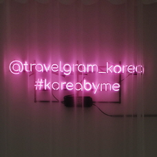 Korea's Tourist Attractions All in One Place at @travelgram_korea Exhibition