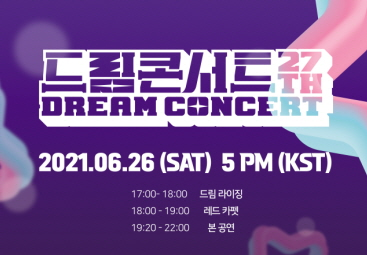Dream Concert Featuring K-Pop Stars Opens June 26