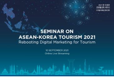Seminar on ASEAN-Korea Tourism 2021