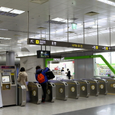 Transferring from Bundang Line to Line 1 Just got Easier!