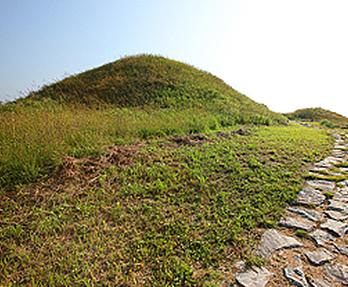 Bullo-dong Ancient Tomb Park