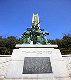 Incheon Landing Operation Memorial Hall