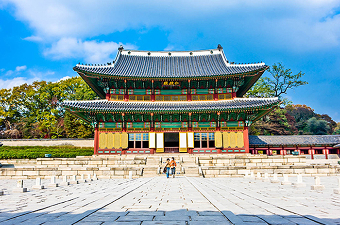 Changdeokgung Palace Complex (Designated 1997)