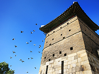 Seobuk Gongsimdon Tower