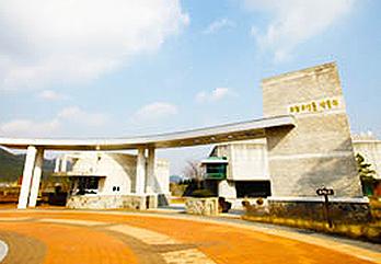 Suwon Banghwasuryujeong Pavillion