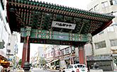 Seoul Medicine Market