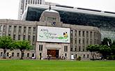 City Hall (Seoul Plaza)