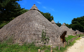 Amsa-dong Prehistoric