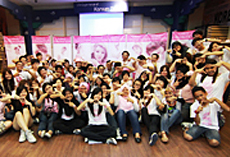 Hallyu Fans Gathering Image