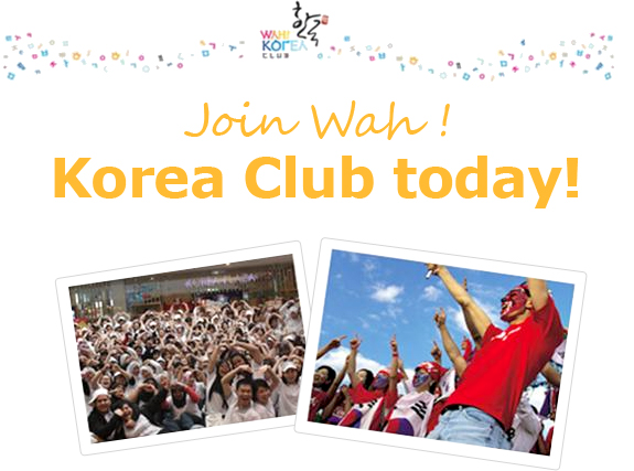 Join WAH! Korea Club Image