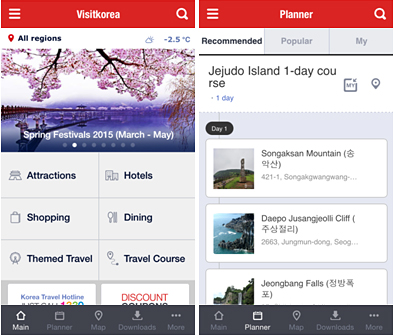 Visit Korea Mobile App Image - 2