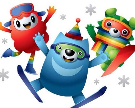 Pyeongchang 2018 Winter Olympics Image