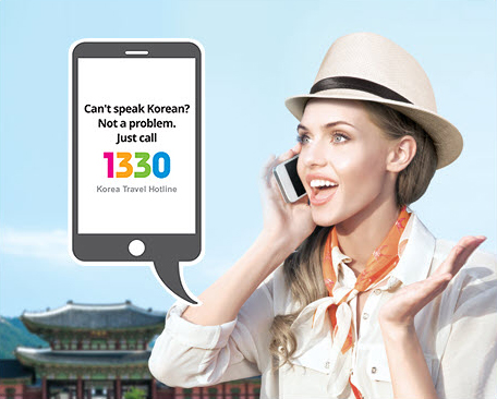1330 Korea Travel Hotline Image
