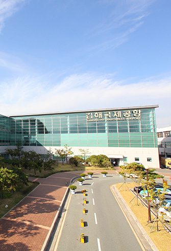 Gimhae Airport