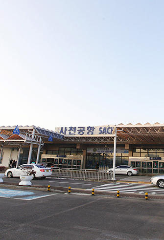 Sacheon(jinju) Airport