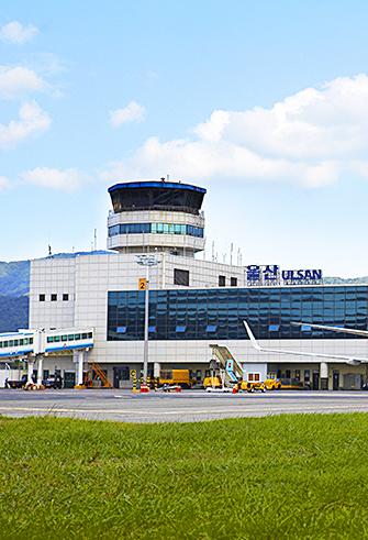 Ulsan Airport