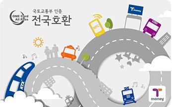 http://tong.visitkorea.or.kr/img/vk/enu/contents/transportation/img_tmoney01.jpg
