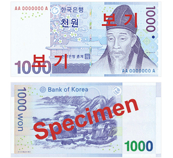 one thousand won