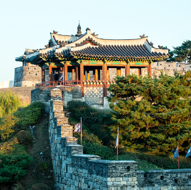 Recorrer laFortaleza de Hwaseong, un Patrimonio Cultural de la Unesco