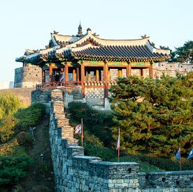Tour Hwaseong Temporary Palace