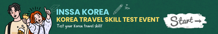 inssa korea korea travel skill test event test your kroea travel skill!