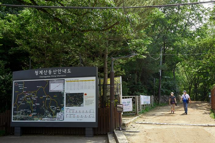 Hiking around Seoul_image01