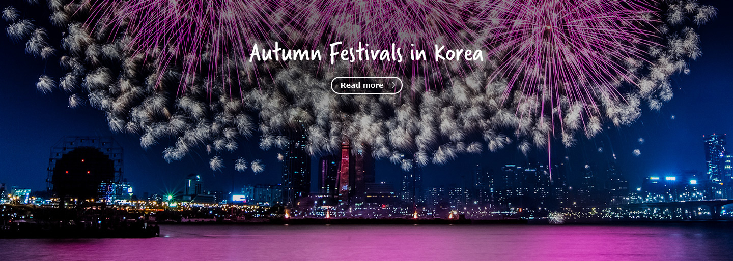 Seoul International Fireworks Festival (Credit: Hanwha Corporation)
