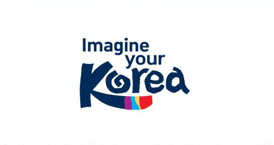 韓国観光ブランドロゴ