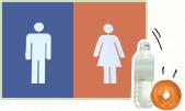 トイレや食堂の利用