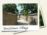 三支川村までのアクセス方法