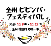Visit Medical Koreaイベント