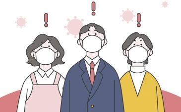 10月31日(日)まで私的な集まりは接種完了者を含めソウル首都圏最大8人、その他の地域最大10人