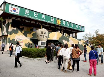 Tourist attractions near Gyeongui Line
