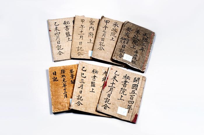 承政院日記